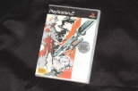 Collection Metal Gear Solid (10)