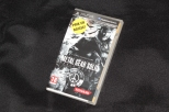 Collection Metal Gear Solid (11)