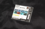 Collection Metal Gear Solid (17)