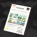 Collection Metal Gear Solid (21)