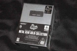 Collection Metal Gear Solid (31)